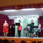 第24回  「千代学園  学園祭」  ♪♪  わくわく  ファミリーコンサート  ♫♫