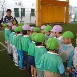 サッカー教室をしたよ!