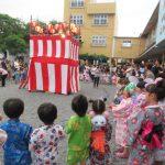 みやじま幼稚園 盆踊り🎆